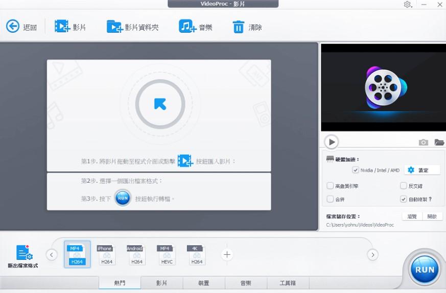 螢幕擷取畫面 2021-06-05 171636.jpg