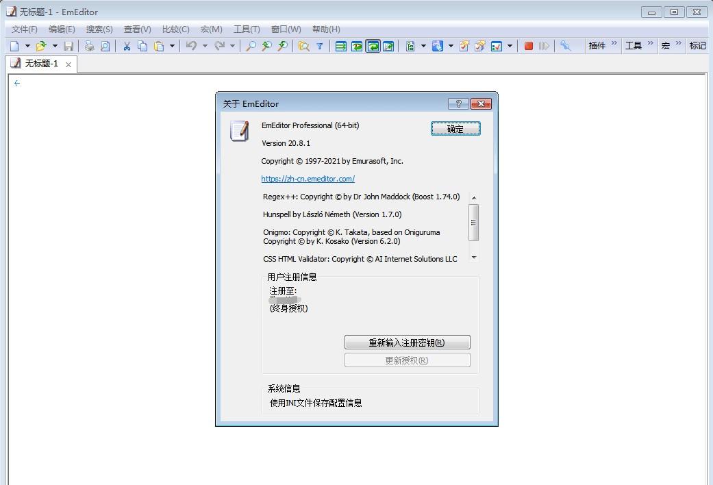 螢幕擷取畫面 2021-06-12 170935.jpg