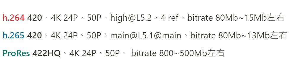 3種素材規格.png