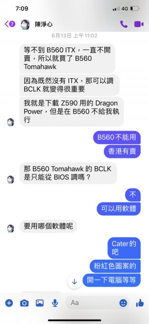 DCD297C5-A246-40F9-A20D-A01D2B394505.png
